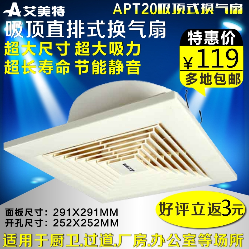 Emmett apt20 inline ceiling exhaust fan kitchen exhaust fan bathroom exhaust fan exhaust fan oversized suction