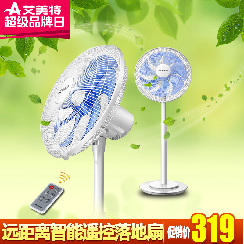 Emmett fans desk stand fan remote home SW164R seven leaf fan stand fan dormitories mute saving