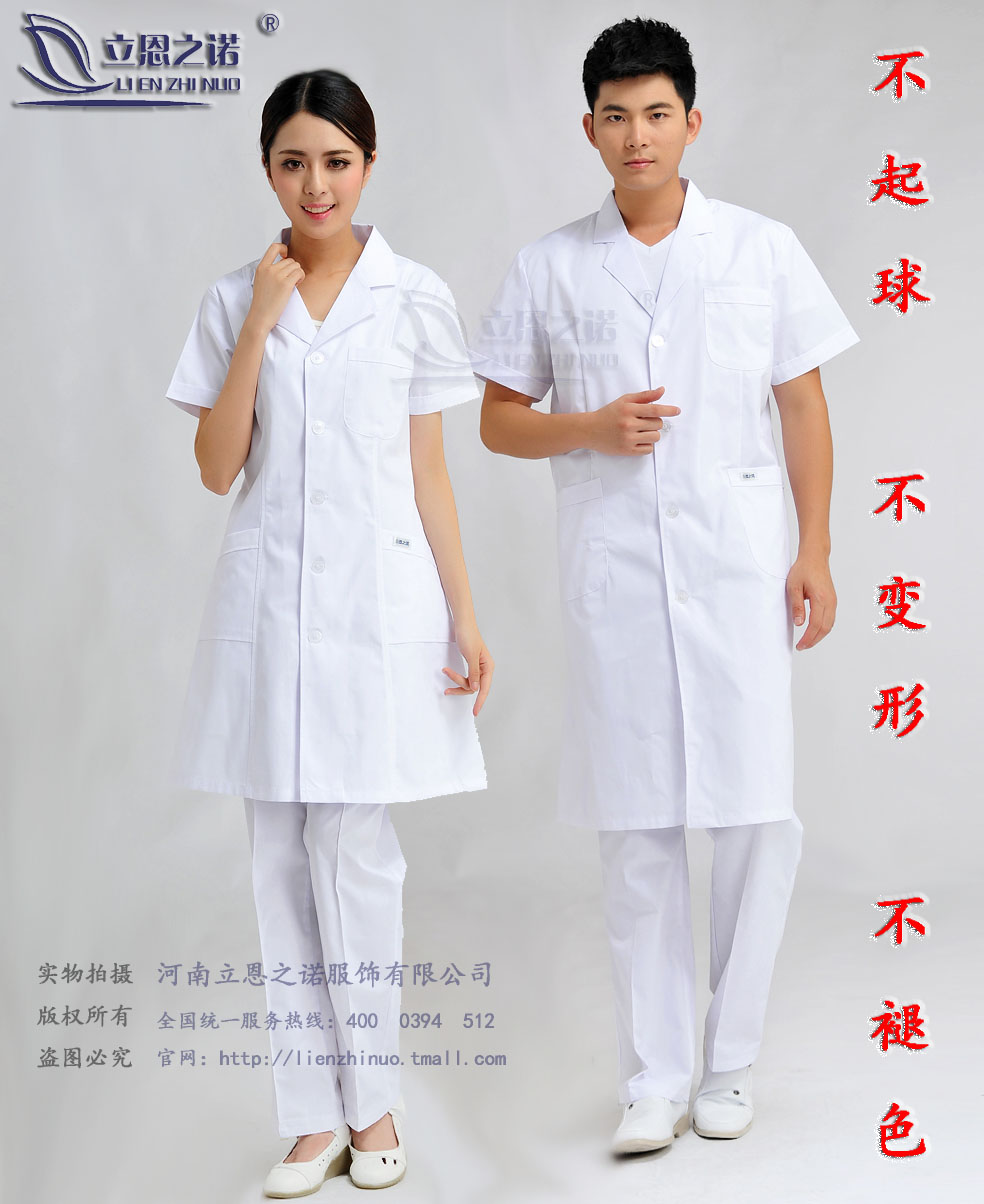 En li connaught nightingale same paragraph summer short sleeve clothing for men and women doctors white coat white coat slim models clothes