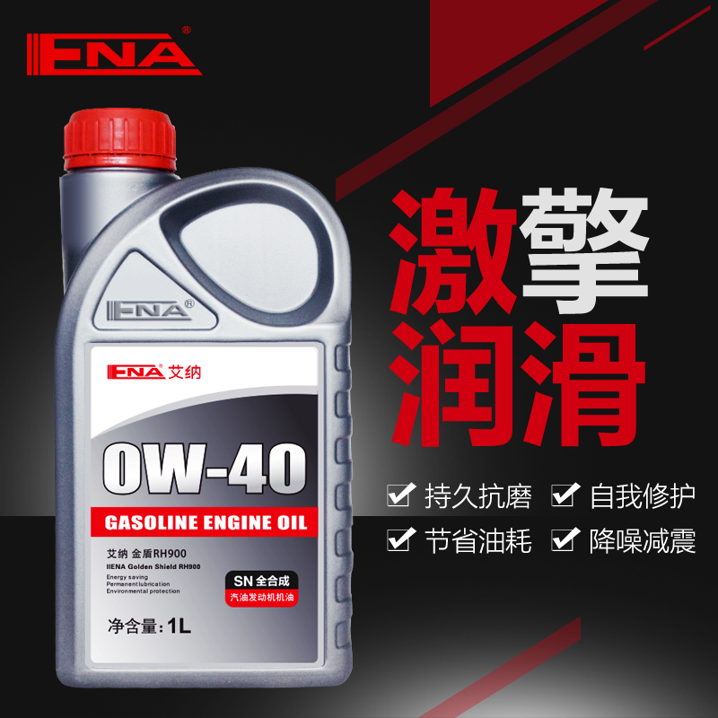 Ena 0w40 fully synthetic engine oil genuine automotive engine oil maintenance oil lubricants four seasons general sn grade 1l