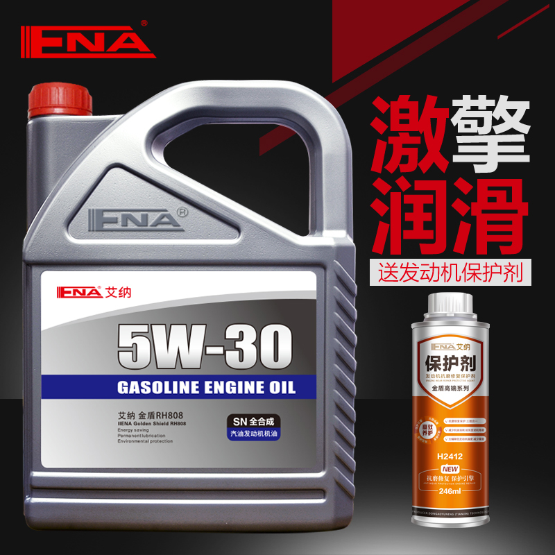 Ena 5w30 fully synthetic motor oil car oil 4l sn grade genuine gasoline engine oil car oil lubricants and maintenance