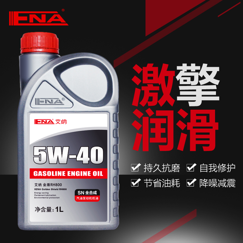 Ena 5w40 fully synthetic motor oil car oil 1l sn grade genuine gasoline engine oil car oil lubricants and maintenance