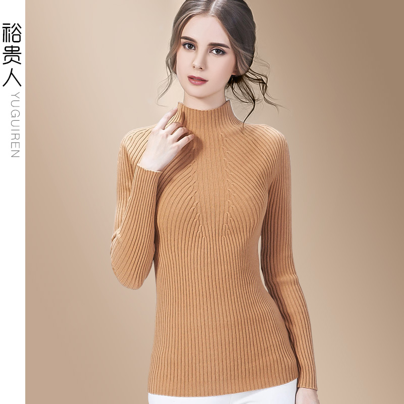 End custom cashmere sweater female pure cashmere sweater hedging solid pit strip knit sweater slim short paragraph bottoming shirt