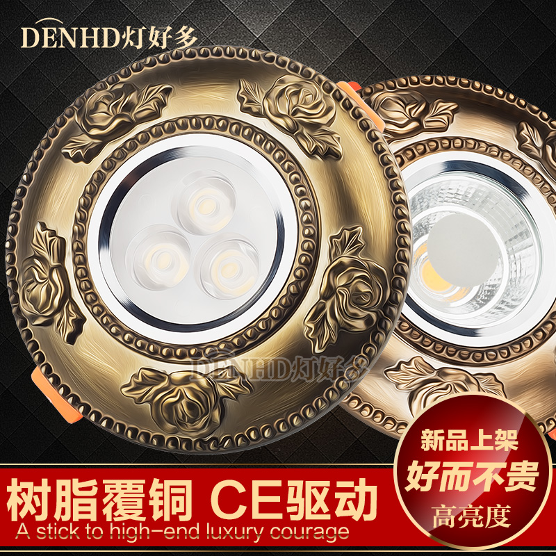 End european bronze led downlight ceiling spotlights aisle entrance hallway light living room lamp american rural countryside