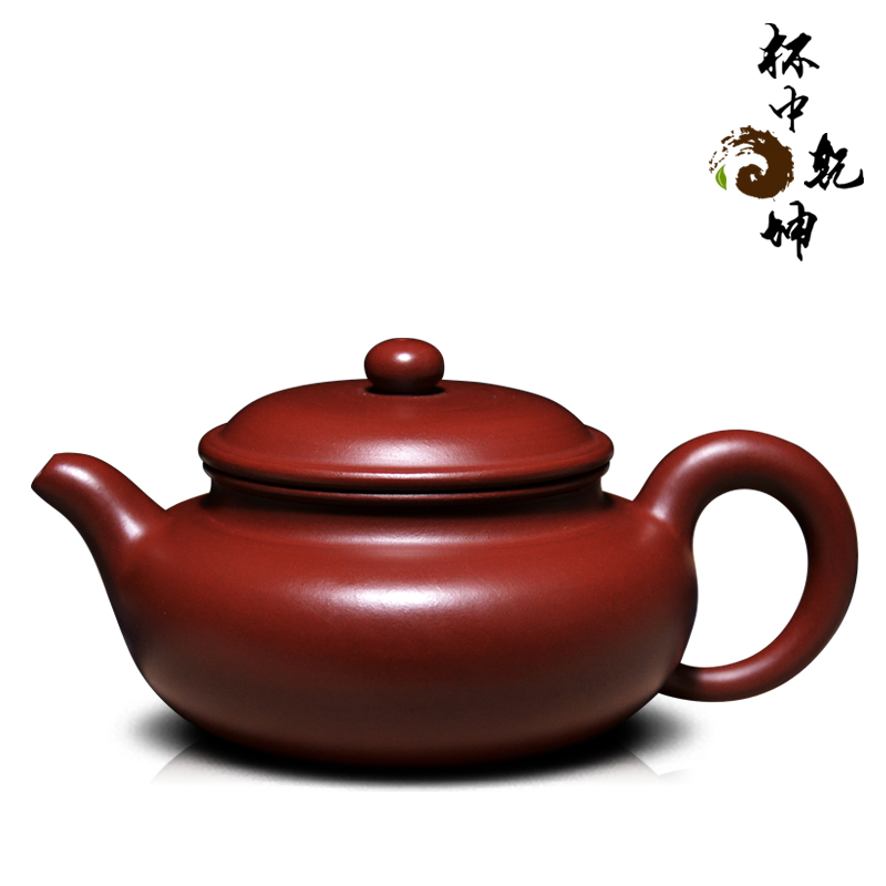 End! universe cup antique pot ore yixing purple clay teapot cup of da hong pao famous boutique tea office