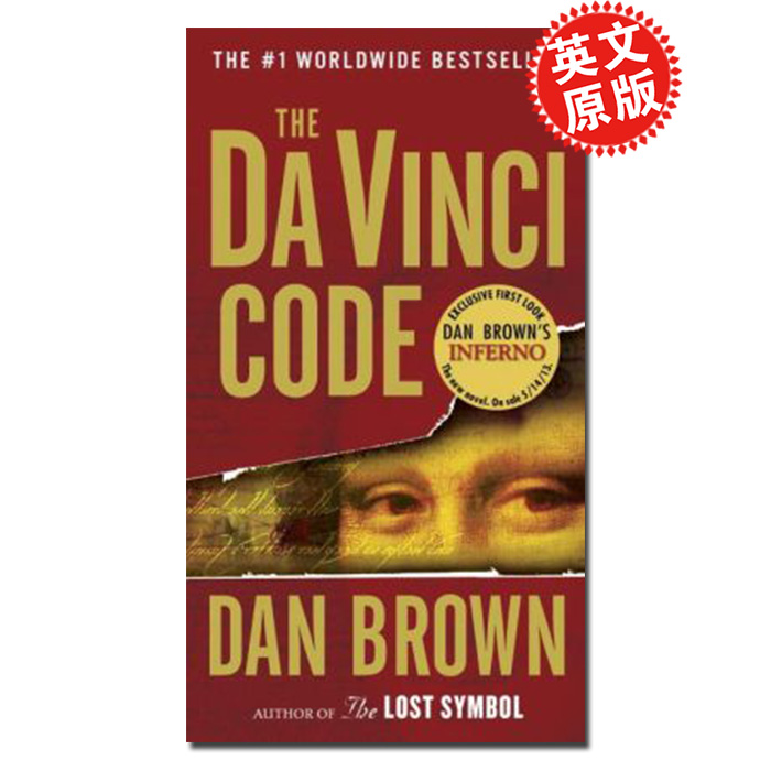 [English original] the da vinci code the da vinci code dan. brown film fiction book