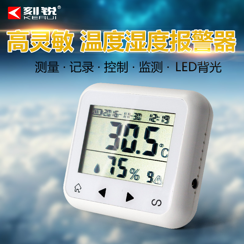 Engraved sharp gsm temperature alarm warehouse room home temperature and humidity hygrometer thermometer degrees logger