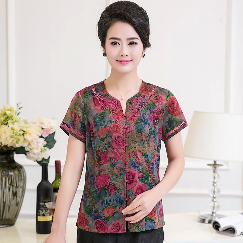 1778adab38a6 Get Quotations · Enjoy a good 2016 summer new silk middle-aged women mom big  yards short sleeve