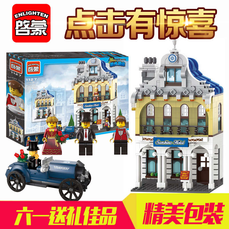Enlightenment building blocks of the new sunshine hotel city series 1127 villa building children's educational toys children fight dress
