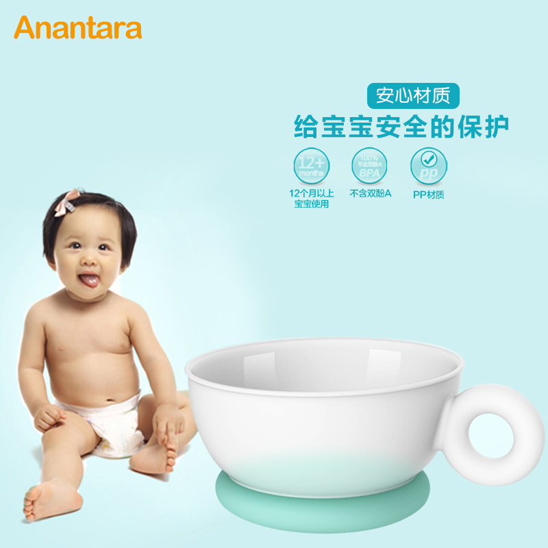 Enno tong single large ears bowl child children tableware baby food supplement training bowl bowl popular brands of infant superacid