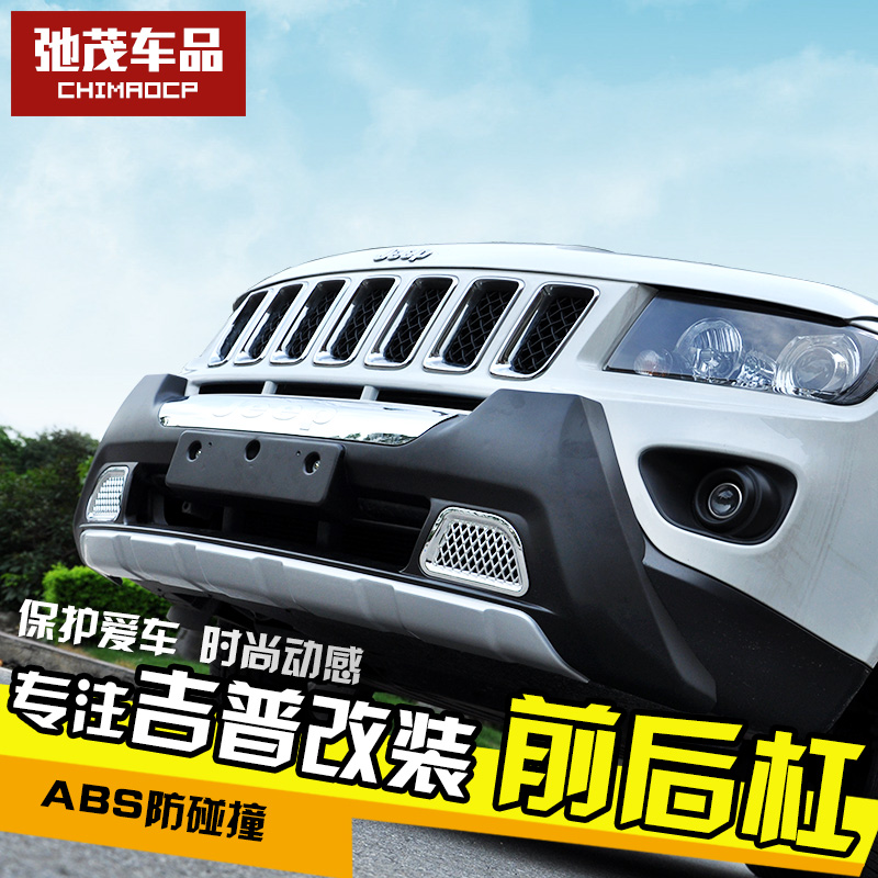 Enrollment of models jeep compass jeep liberty off the front and rear bumper modified front and rear bumpers front and rear fender special