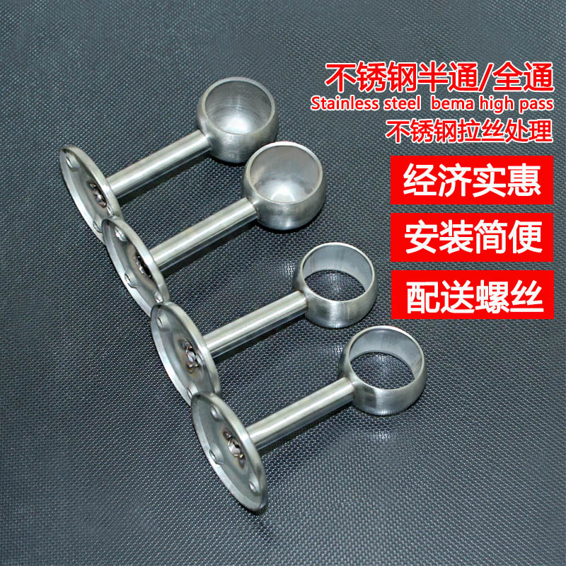 Enter the name of the state of thick stainless steel high seat seat curtain rod for hanging clothes closet header pipe hanger bracket through the seat tube