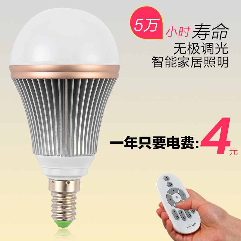 Epeius promise dimming toning bulb e14/e27 screw/5 w/10 w/led bulb/with Remote control