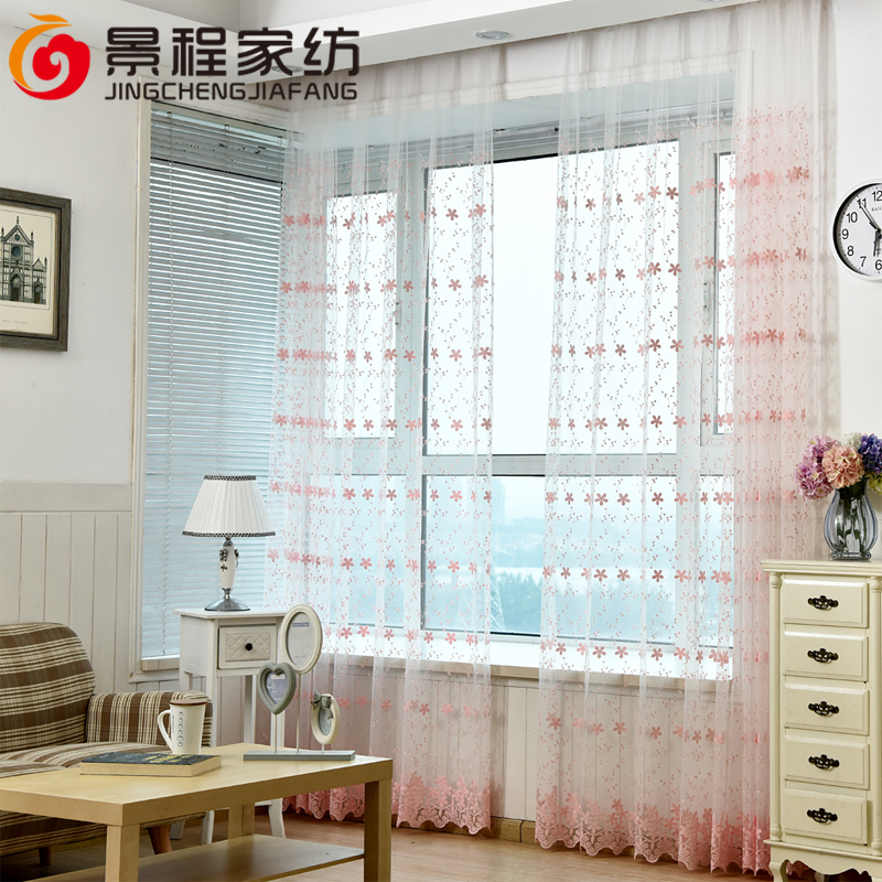 Epica euclidian balcony yarn embroidery screens upscale white gauze embroidered white gauze window screens curtain milk silk