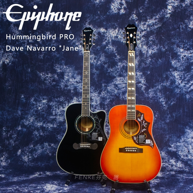 China Hummingbird Rotary, China Hummingbird Rotary Shopping Guide at