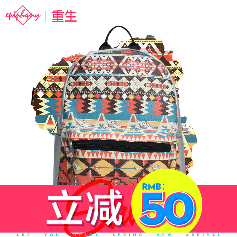 7ab72dc411 Get Quotations · Epiphqny pu shoulder bag female national wind geometric  print books rebirth college wind backpack students backpack