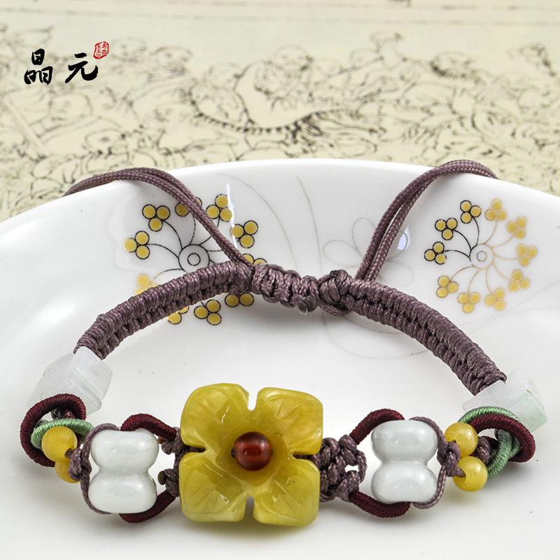 Epistar shipping genuine natural burma jade a cargo jade bracelet jade flower bracelet jade bracelet bracelet male and female models