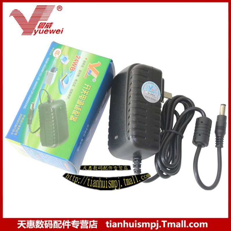 Epson 6650 power transformer power transformer power adapter guangdong wei v apply with power light
