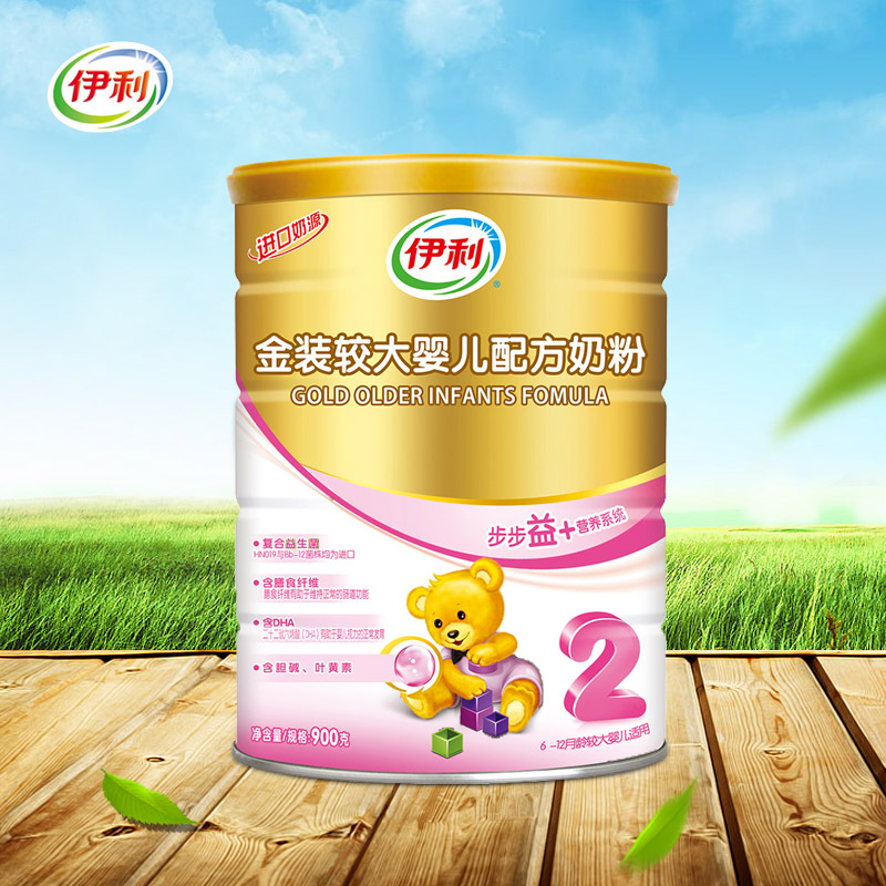 Erie step yi + gold larger infant formula milk powder 2 paragraph 900g