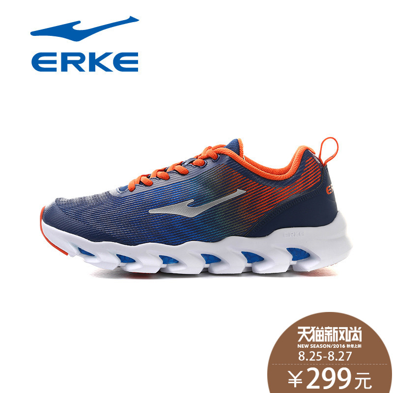 Erke erke men's comprehensive training shoes authentic men's sports shoes 2016 new fall damping wearable shoes