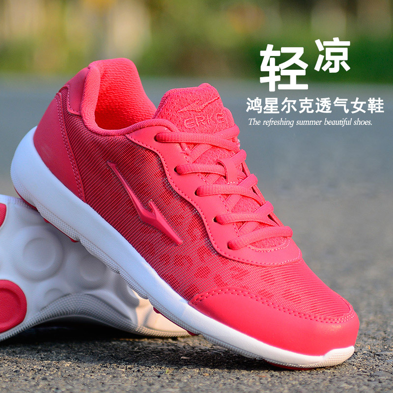 4a26087fa1e Get Quotations · Erke shoes sneakers running shoes sneakers spring and  summer new ladies casual shoes breathable mesh running