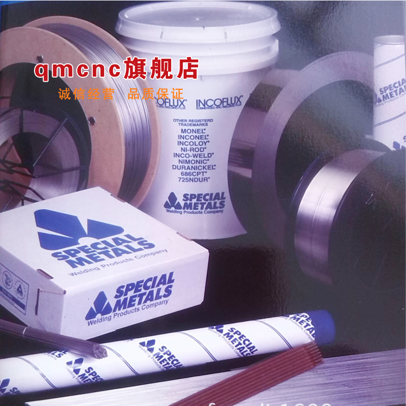 ERNiCu-7 pure nickel wire nickel/nickel copper nickel alloy welding wire monel 60/ercuni nickel wire