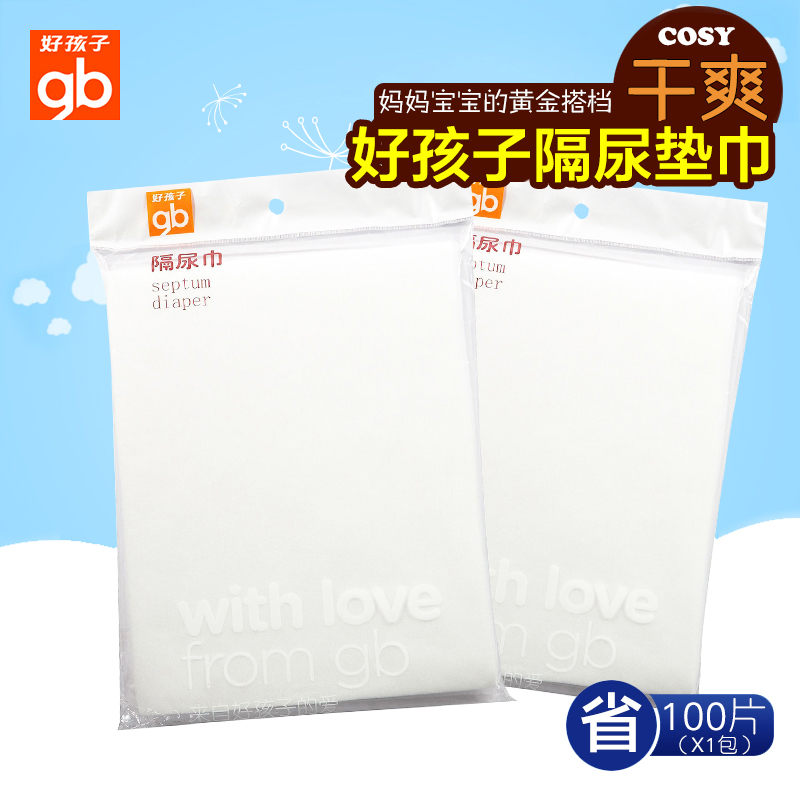 Es staple infant boy across the diaper changing mat towel newborn child breathable baby changing mat separated urine wovens 100 tablets