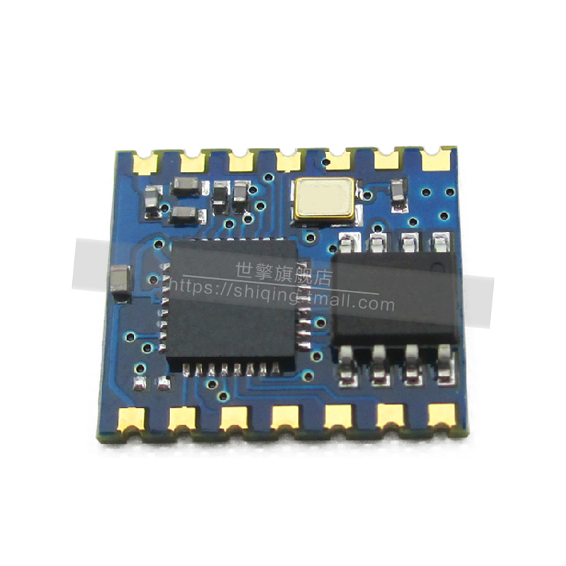 Esp8266 serial wifi wireless module wifi module, model: ESP-04