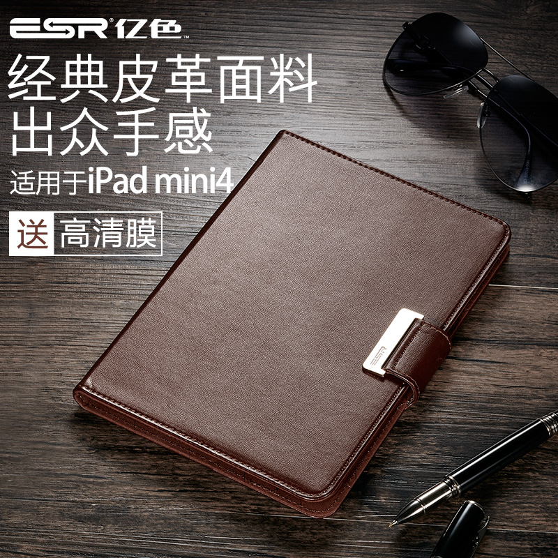 Esr billion colors ipad mini4 protective cover the whole package mini4 apple mini 4 tablet shell holster popular brands