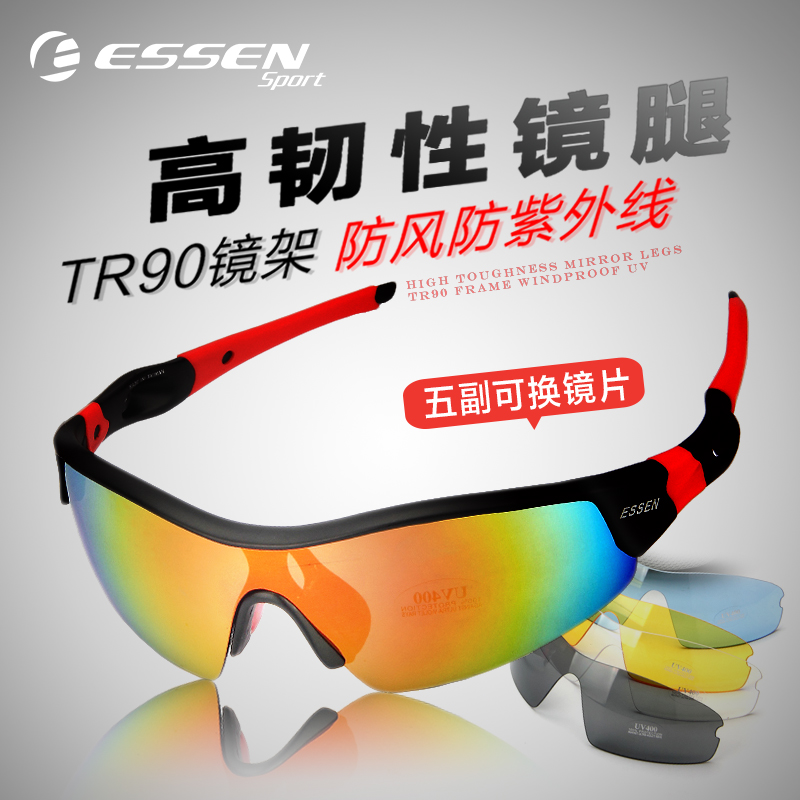 6d9c9f72194 Buy Essen e-867 sports glasses riding glasses bicycle glasses bike riding  glasses glasses in Cheap Price on Alibaba.com