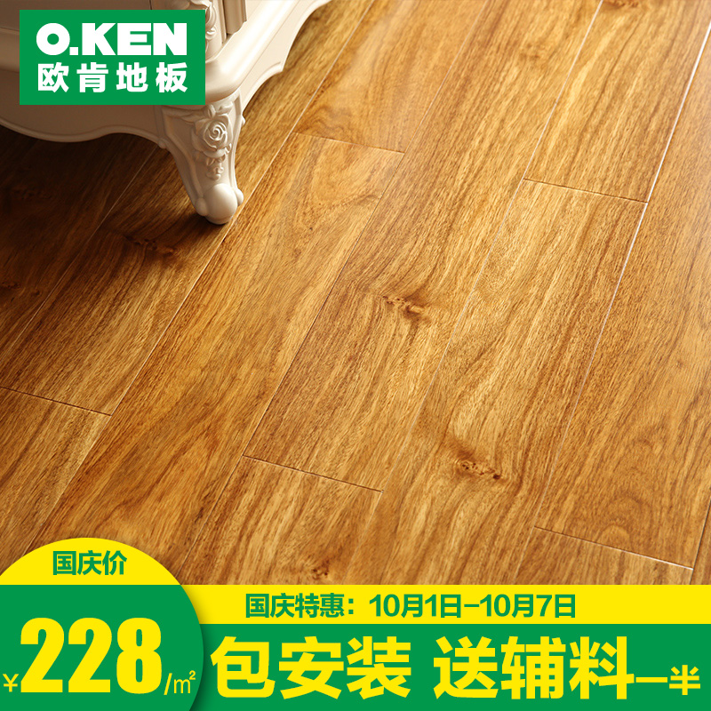 Eucken archaized multilayer composite wood flooring wood flooring asian pear wood flooring factory direct environmental