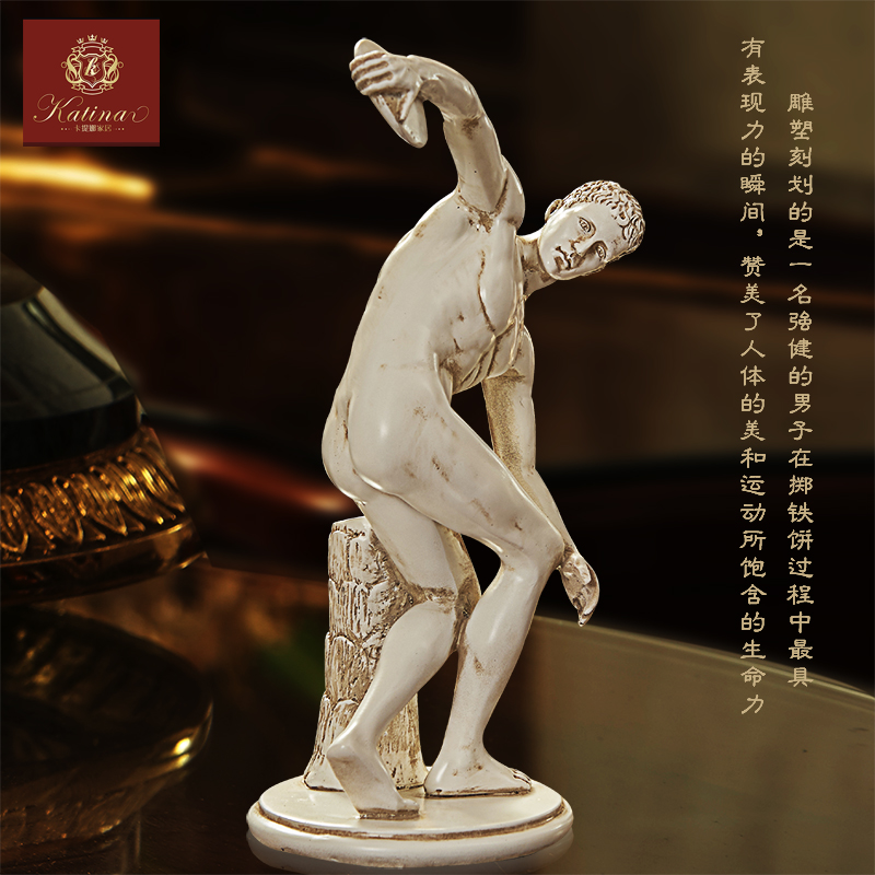 å¡æå¨euclidian discus thrower sculpture decoration model room soft furnishings den living room crafts