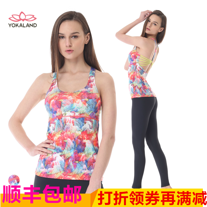 Eukanuba lotus increasingly workout clothes 2015 new fashion printed halter vest fitness dance yoga clothes tops btw017
