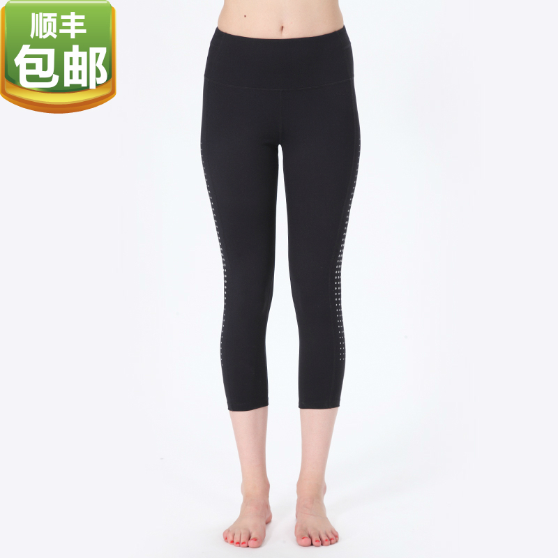 Eukanuba lotus summer new professional yoga clothes yoga running fitness sports yoga pant BPW035 reflex points