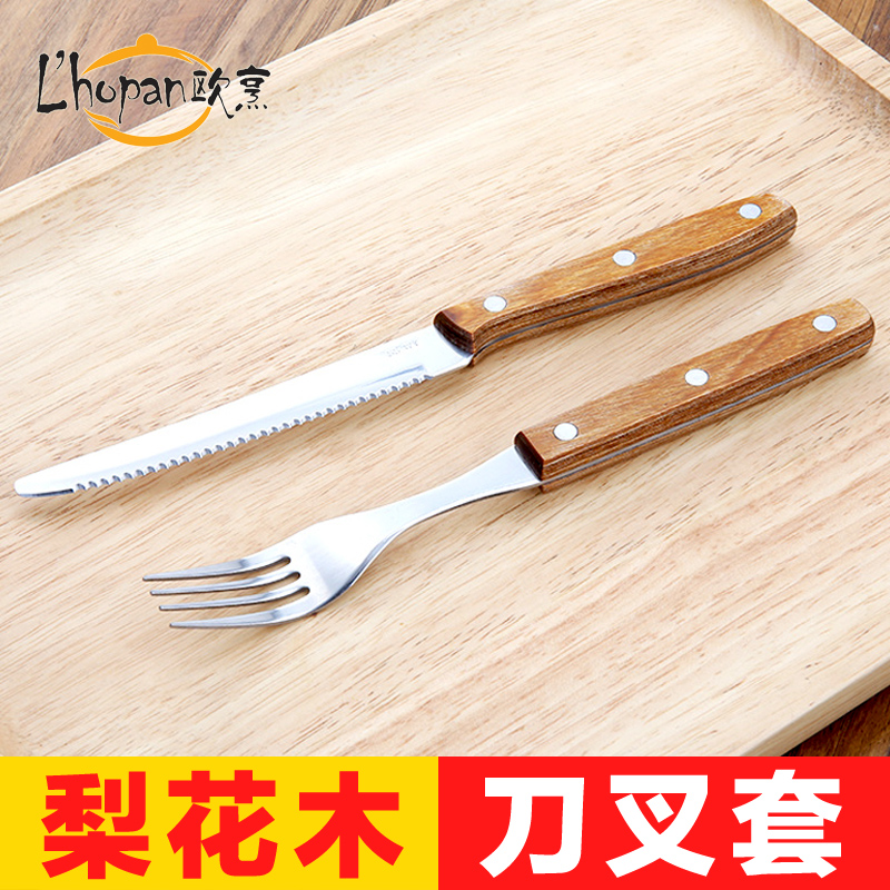 Europe and cooking stainless steel steak knife and fork western cutlery steak knife and fork western knife and fork piece suit pear wood