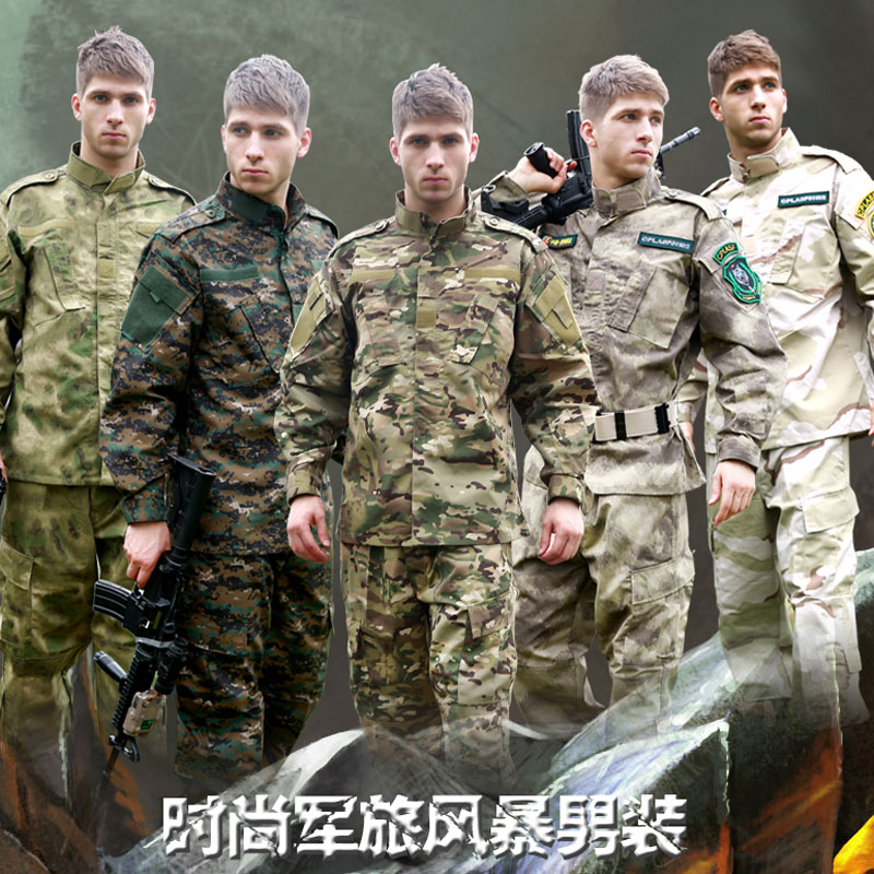 Europe biao cp camouflage suit male digital camouflage jungle ruins desert camouflage fatigues i sand 10 color Can be selected