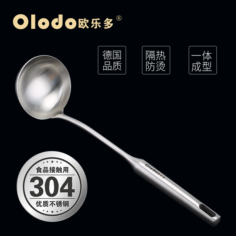 Europe more than 304 stainless steel household cooking pot spoon sheng porridge spoon tablespoon hot skillet spoon tablespoon longer thicker