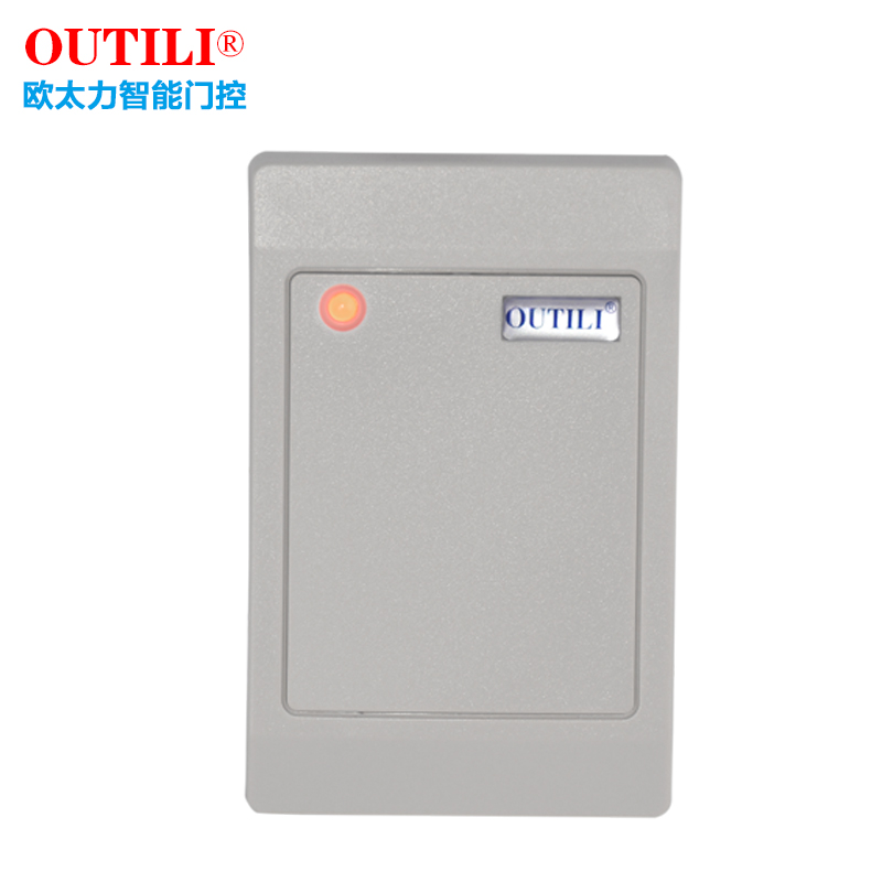 Europe too much power brand id reader access control reader wg26 reader head \ ic card access control card reader door access control supporting