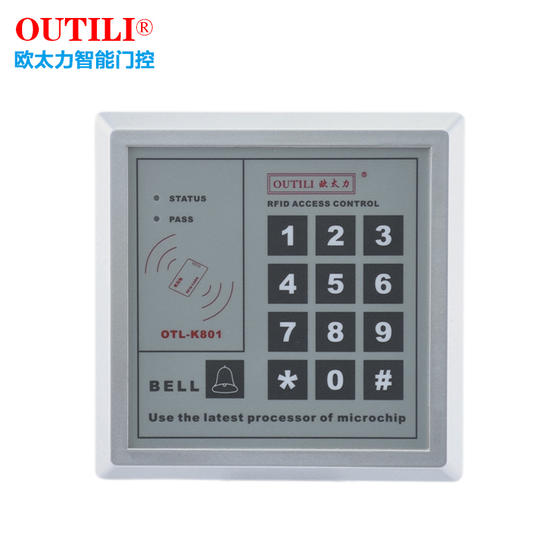 Europe too much power brand \ induction ic card access control one machine id card swipe machine unlock access host keyboard password