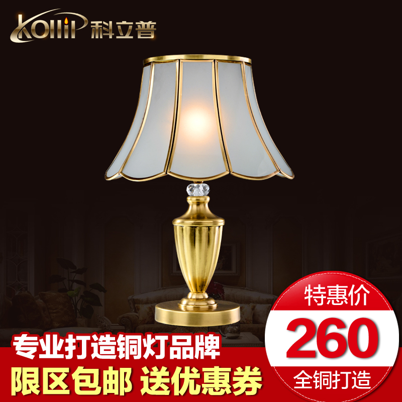 European american living room full copper table lamp bedroom bedside lamps study lamp retro minimalist decor wedding table lamp
