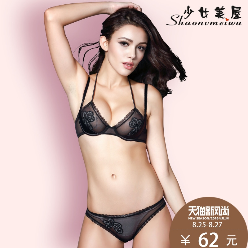 c998fcabd0 Get Quotations · European and american halter strap models thin underwear bra  set thin section ms. sexy black