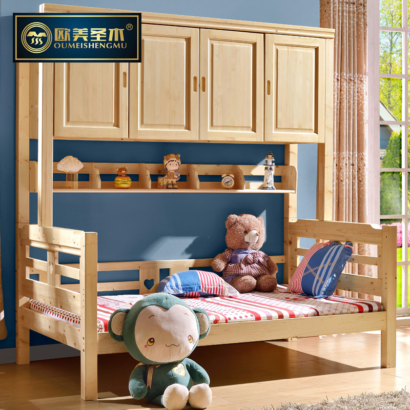 European and american holy wood all solid wood children's bed bunk bed bunk bed wood bunk bed bunk bed pine bed