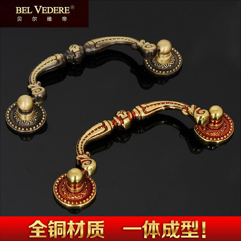 European and american style full copper bellevue timor contadino double doors of european classical antique cabinet door handle drawer handle the hand