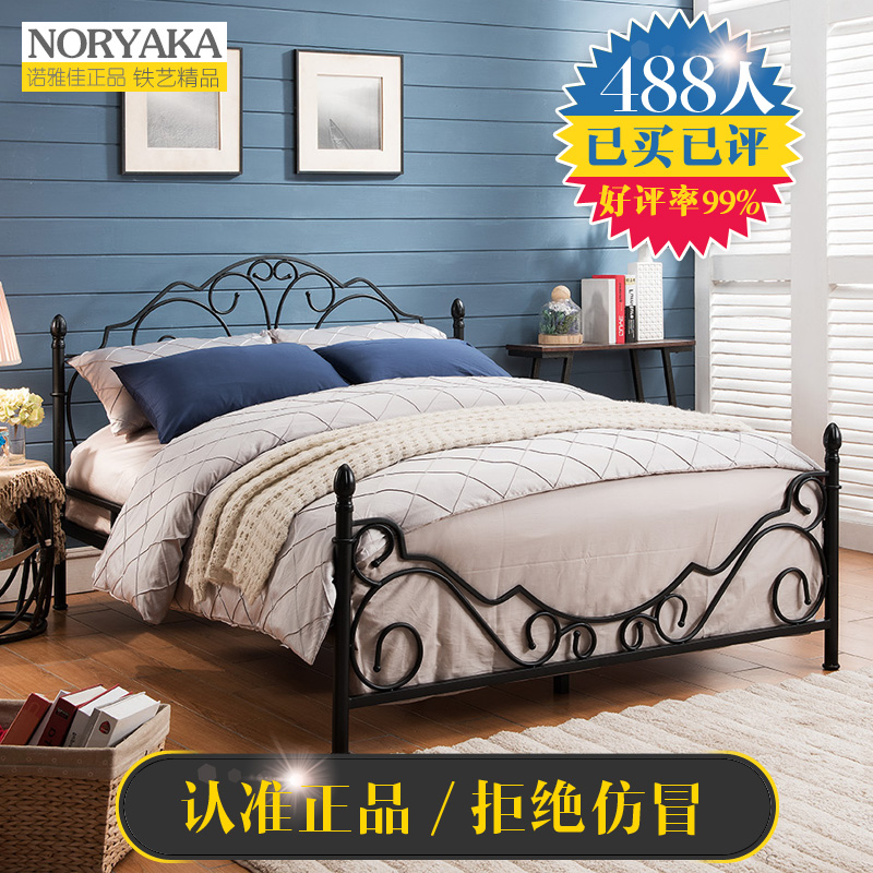 European and american style rustic pastoral style princess bed double iron bed wrought iron bed 1.5 m 1.8 m iron bed metal frame bed