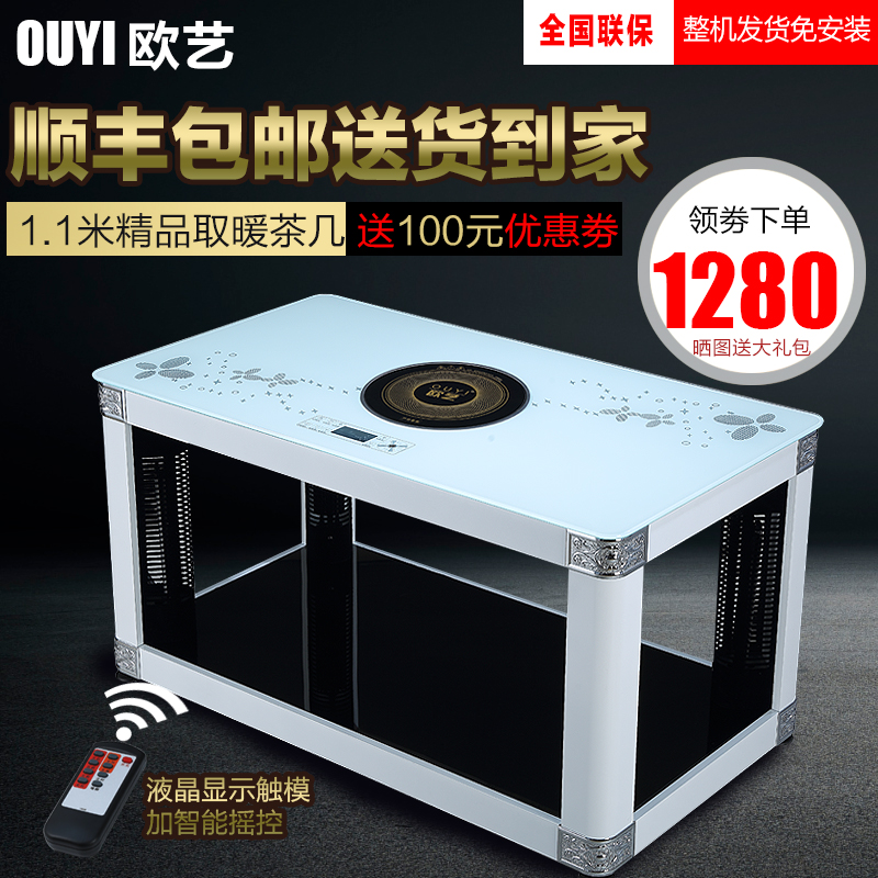 European art electric heaters electric heating electric heating coffee table coffee table 1.1 m broasted power small electric furnace heating tables coffee table coffee table coffee table