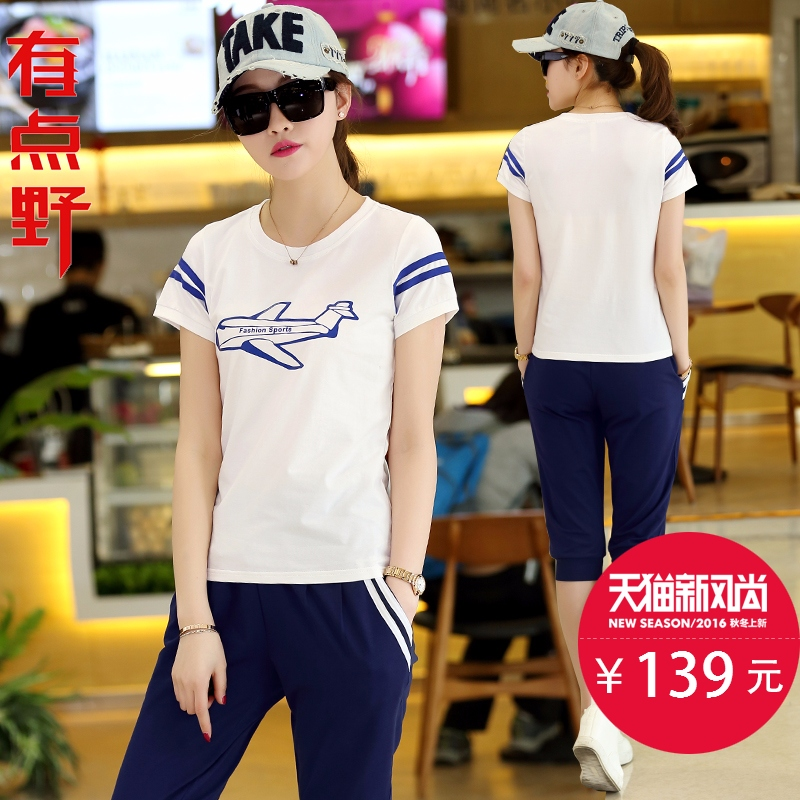 European grand prix 2016 summer ladies short sleeve pant summer influx of european goods piece female summer leisure sports suit