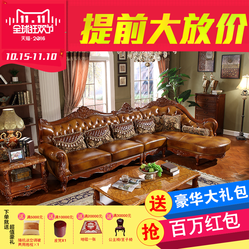 European leather sofa combination of all solid wood carved french villa living room furniture american leather sofa big house