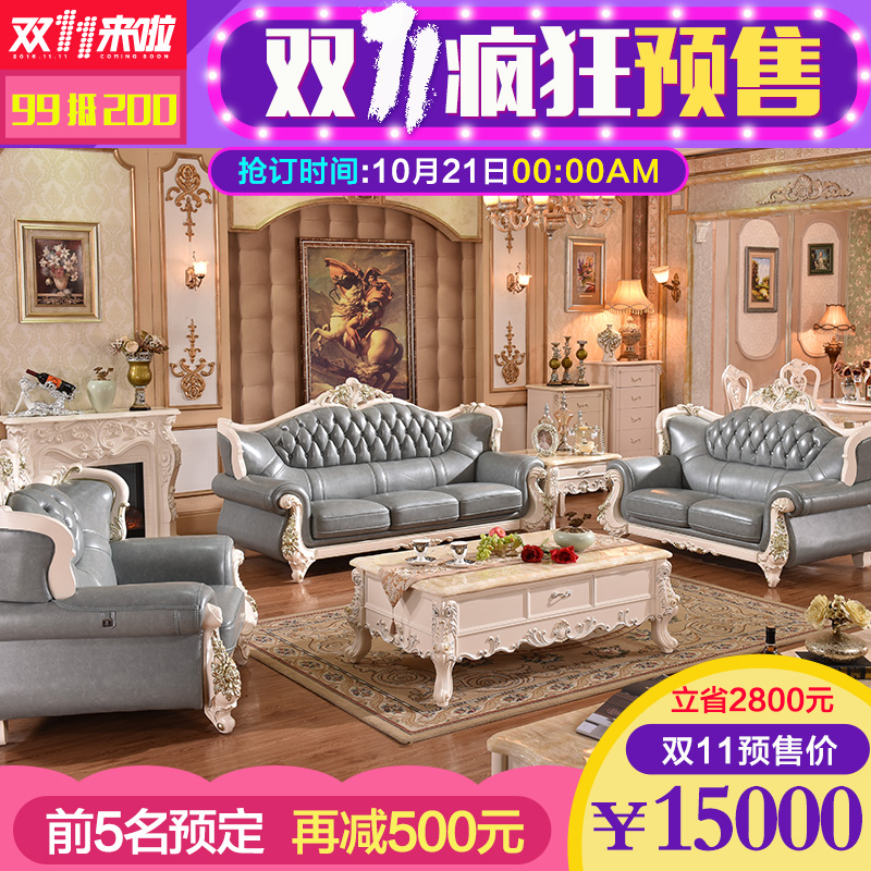 European leather sofa combination of french carved wood sofa sofa 123 first layer of imported leather 636 #