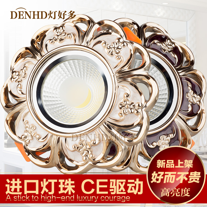 European led downlight ceiling spotlights 3w5w aisle lights porch chinese american retro antique garden style