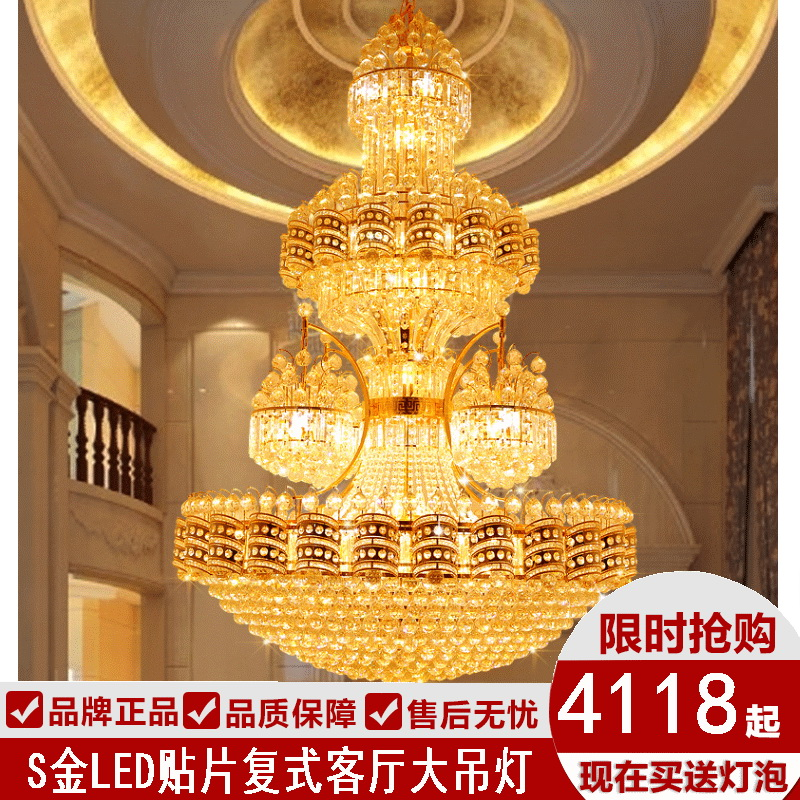 European led smd long staircase chandelier penthouse floor living room chandelier crystal lamp crystal chandelier villa